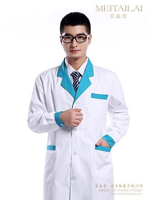 春秋季白色蓝领医生服