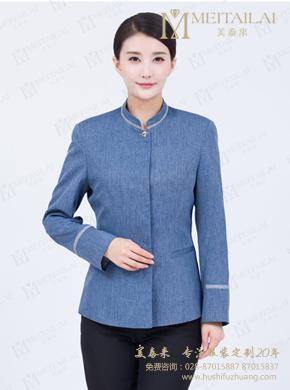 <b>女式分体套装长袖保洁服</b>