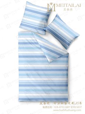 <b>医院蓝色条纹被套</b>