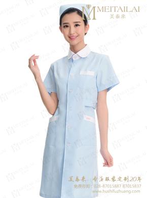 蓝色夏季护理服