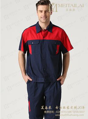 夏季短袖维修工服装