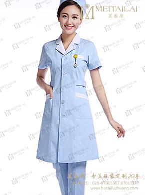 天蓝色短袖护士服